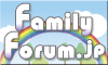 FamilyForum.jpのリンク用バナー 100×60