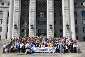 鮮文大学韓国語教育院の入学式